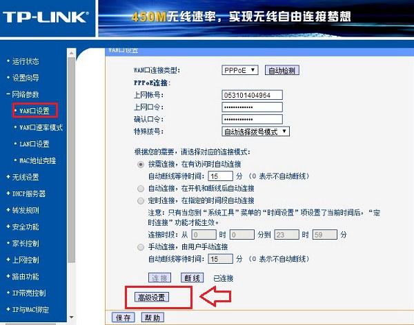 路由器怎么看DNS?怎么看路由器DNS是否被劫持