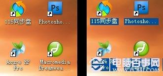 indows7桌面图标有蓝底怎么去掉图片